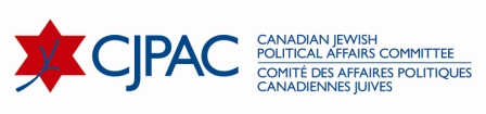 CJPAC | Canadian Jewish Political Affairs Committee